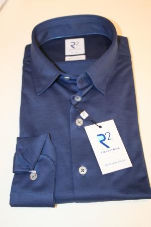 Knitted shirt logo
